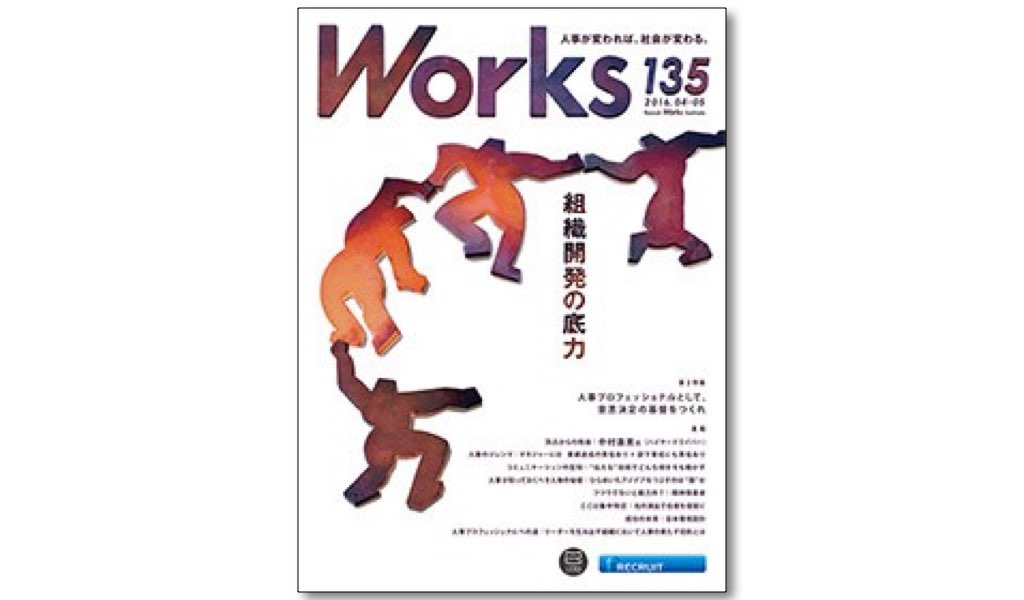 works.001