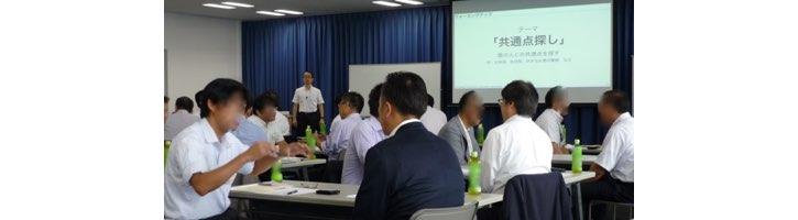 【セミナー】大阪中小企業投資育成株式会社 様