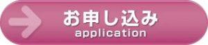 button07_moushikomi_03