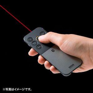 サンワサプライ、iPad・iPhoneでも使えるワイヤレスパワーポインターを発売
