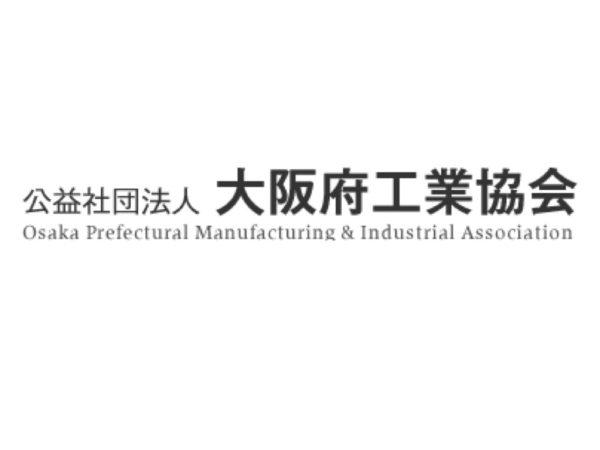 【研修実績】大阪府工業協会様/プレゼンテーション 見せ方・話し方